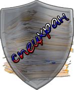Логотип Спецхран